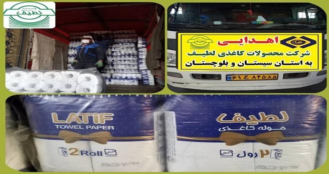 اهدای دو کامیونت آب معدنی و دستمال کاغذی