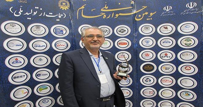 سومین جشنواره ملی حاتم(حمایت از تولید ملی)